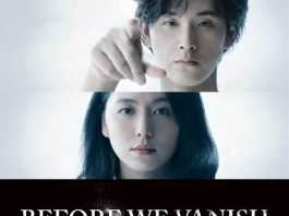"Poster for the movie ""Before We Vanish"""