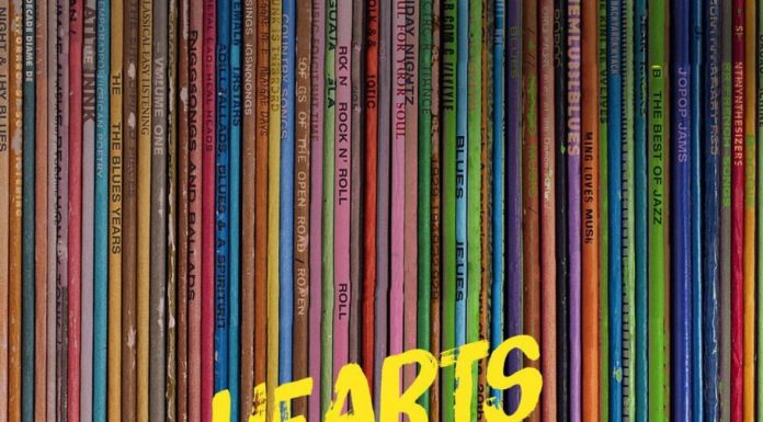 """Poster for the movie """"Hearts Beat Loud"""""""